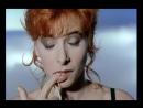 Mylene Farmer - Que mon coeur lache(1992)