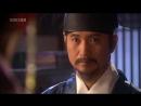 Скандал в Сонгюнгване серия 20