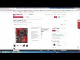 Как собрать компьютер для комфортной работы в 3ds Max