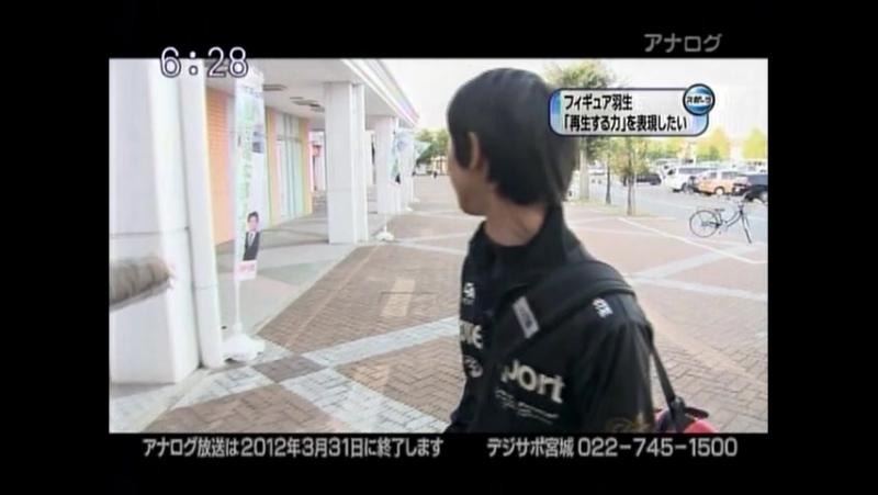 2011/10/12/ Nスタみやぎ 震災後アイリン