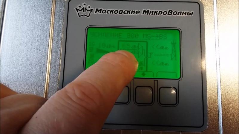 Обзор и настройка усилителя GSM и 3G Picocell 900/2000 SXA
