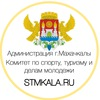 Комитет по спорту, туризму и делам молодежи