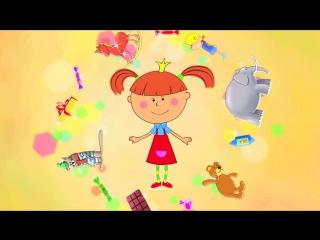 Веселые песни для детей из мультика Жила-была Царевна - Все серии (сборник)