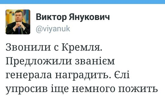 Пьяный командир террористов на Донбассе застрелил подчиненного, - ГУР Минобороны - Цензор.НЕТ 7109