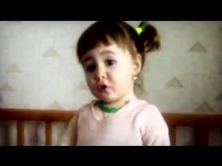 ► Очень милая маленькая няшная девочка ну просто пупсик Настоящая дочка своего отца ) Вопрос - Как у тебя маму зовут А папу