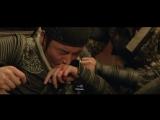 Братство клинков / 绣春刀 / Brotherhood of Blades / 2014