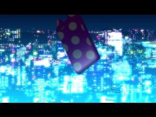 nowisee『バイブレーション』#01/24 (フルバージョン)