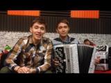 10 января Вечер Татарской песни в Петропавловске!!! Алмаз и Айдар Юнусовы!!!