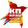 Комсомольская правда - Ростов-на-Дону - KP.RU