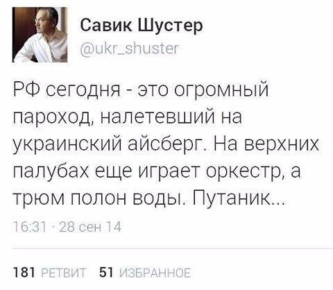 ГПУ готовит запрос и материалы на экстрадицию экс-банкира Курченко Тимонькина - Цензор.НЕТ 4816