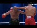 Кличко - Фьюри- видео лучших моментов боя
