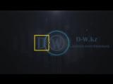 D-W.kz | №01 Қазақша мультфильм