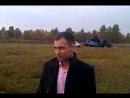 Авіакатастрофа Ан-2 на Волині 10-го жовтня 2013 року