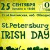 25.09 - ST.PETERSBURG IRISH DAY 2015