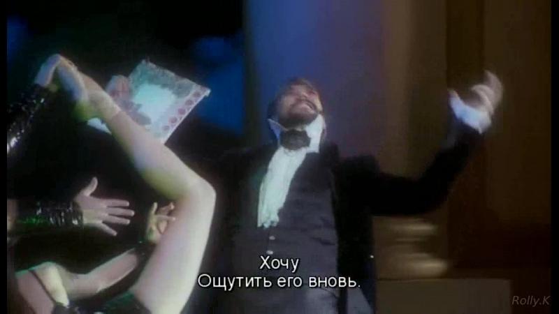 Моцарт Рок опера Les Bien Qui Fait Mal Сальери