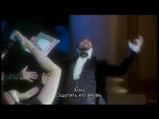 Моцарт. Рок-опера Les- Bien Qui Fait Mal (Сальери)