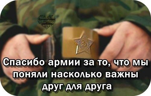 https://pp.vk.me/c628122/v628122924/21a69/pfkKAUn2xDk.jpg
