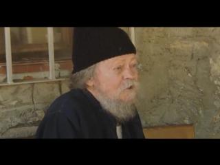 Житие старца Паисия Святогорца Фильм 5 Панагуда