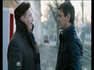 Бык и Шпиндель-1 серия(2014)