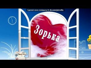 «Свадебные и детские фоторамочки» под музыку Тіна Кароль & Голос. Дiти-2 - Україна - Це Ти. Picrolla