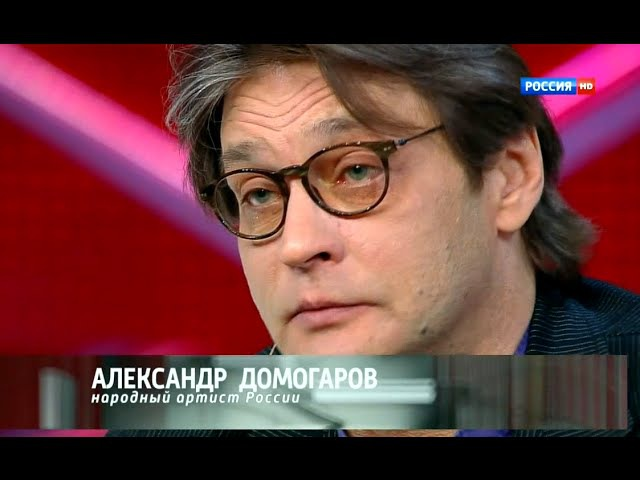 Спасти её жизнь. Самая главная роль Александра Домогарова. От 18.05.15