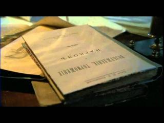 Доктор Живаго 2 серия 2005 Сериал О Меньшиков,Ч Хаматова, О Янковский, А Краско