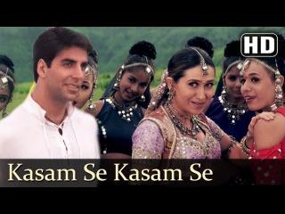 Kasam Se Kasam Se - Jaanwar Songs - Akshay Kumar - Karisma Kapoor - Udit Narayan - Alka Yagnik