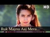 Ruk Majnu Aaj Mera Dil Tod Ke Jaa Kal Pad - Ajay Songs - Alka Yagnik - Kumar Sanu - Romantic Song