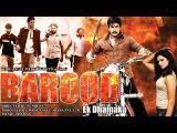 Barood - Ek Dhamaka - Dubbed Action Hindi Movie 2015 | Hindi Movies 2015 Full Movie [HD]