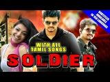 Soldier 2015 Hindi Dubbed Movie With Tamil Songs | Vijay, Kajal Aggarwal