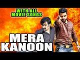 Mera Kanoon 2015 Hindi Dubbed Movie With Telugu Songs | Jr NTR, Raghuvaran, Jennifer