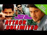 Attack Unlimited 2015 Hindi Dubbed Movie With Telugu Songs | Mahesh Babu, Amrita Rao