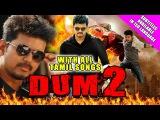 Dum 2 (2015) Full Hindi Dubbed Movie With Tamil Songs | Vijay, Jyothika, Vivek, Raghuvaran