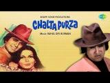 Chalta Purza (1977) | Hindi Full Movie | Rajesh Khanna & Parveen Babi