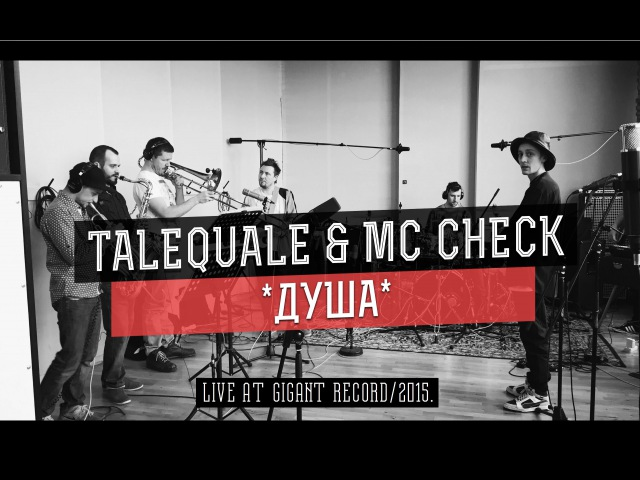 TaleQuale MC Check Душа Live At Gigant Record 2015