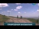 Аномальное явление на юге Узбекистана Страшное интересное и невероятное видео, явление