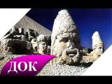 Армения: артефакты древних цивилизаций. Документальный фильм
