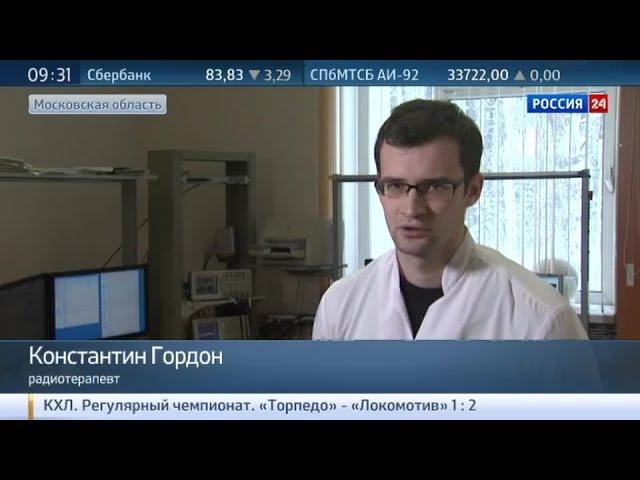 Новое слово в лечении рака: изобретение российских ученых