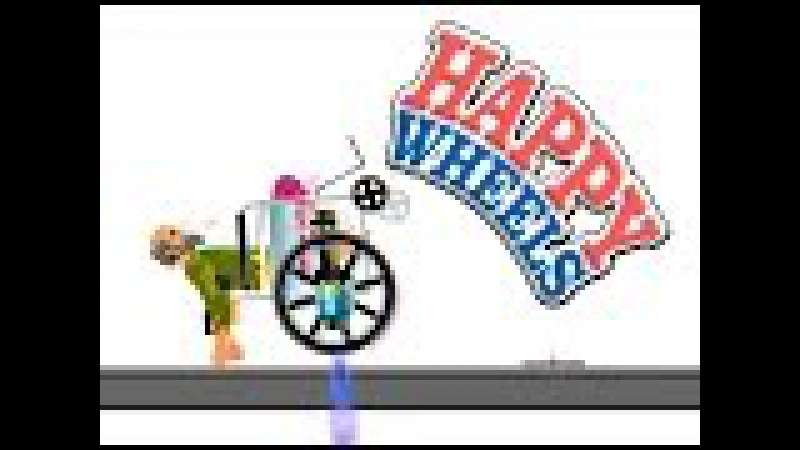 МЯСО, МЯСО, МЯСО...СЕКоС...(Happy Wheels 4)