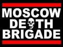 Moscow Death Brigade - Герои
