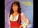 Stefania Stere - Miresuca surioara