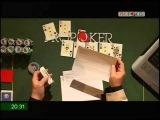 30 Удача и неудача в покере