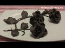 Шоколадные розы Рецепт Бабушки Эммы