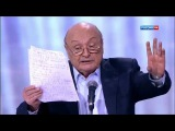 Михаил Жванецкий юбилейный концерт 80 HD