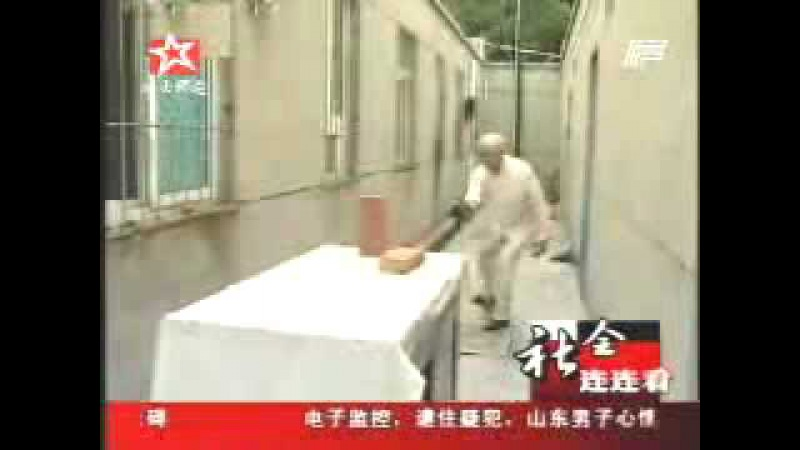 The old man 84 years old performs the supernatural Chinese Qi Gong.mp4