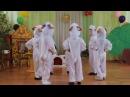 Музыкальная сказка Волк и семеро козлят