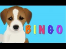 BINGO - Dog Song Nursery Rhyme | Kids Animation Rhymes For Children