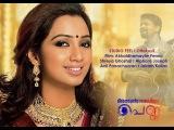 Otta Kuyil   Making Song HD   Akkal Dhamayile Pennu   Shreya Ghoshal