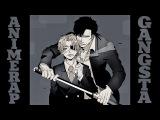 AnimeRap - Реп про Аниме Гангста (ft. SayianWords) | Gangsta Rap 2015 (ft. SayianWords)