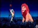 Король лев отрывок (о прошлом)